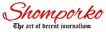 Shomporko
